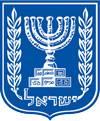 ISRAEL-LOGO-100